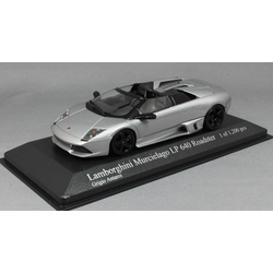 Lamborghini Murcielago LP640 Roadster in Grey Metallic 2007
